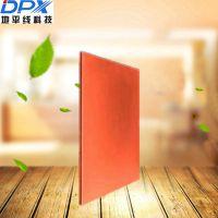 净化板丨预涂板丨净化板超低价