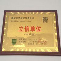 山东冠杰现货供应赛络紧密纺竹纤维纱32S