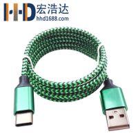 宏浩达数据线工厂华为数据线合金编织type-c充电线工厂专业定制