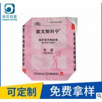 江苏浪花厂家生产25公斤砂浆阀口袋