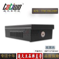 通天王 24V4.17A(100W)炭黑色户外防雨招牌门头发光字开关电源