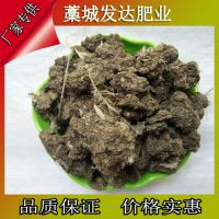 青海玉树花卉基地用哪种鸡粪肥作底肥好?发达厂家现在生产几种鸡粪?