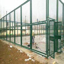 五人制足球场护网 球场围网标准 运动勾花围栏网