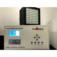 SJMAEA晟驹机械UVLED面光源紫外固化设备SJUV3M-100100