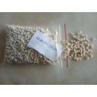 高质量PET美国杜邦FR530工厂直销,全国物流配送原厂原包料