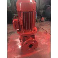 供应上海消防泵XBD6/15-80L室内喷淋泵厂家扬程60米消火栓泵价格