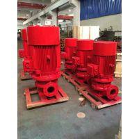 立式消防泵XBD12/20-HY-45KW室外消防泵