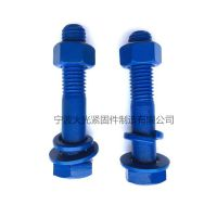 厂家生产美标ASTM A193 B7特氟龙外六角螺栓
