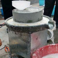 电动石磨豆浆机 圣鲁小型电动石磨 多功能磨芝麻酱机