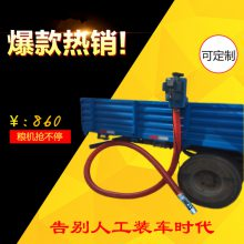 家用车载电动吸粮机 便携式吸粮机 【都用】车载式收粮机