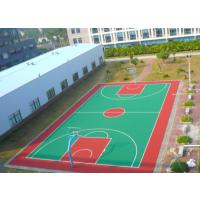 供应硅PU篮球场多少钱、篮球场彩色地面施工造价 世名体育