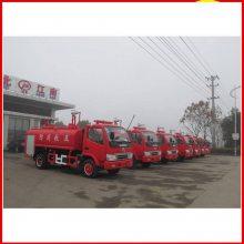 大型社区配备东风微型消防洒水车机动灵活出险快