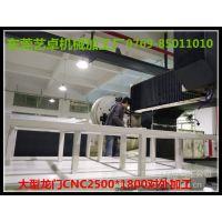大型机架焊接加工厂家/公司/联系方式  设备机架加工 cnc加工中心