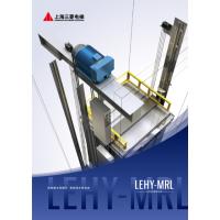 上海三菱电梯LEHY-MRL-G载货电梯价格