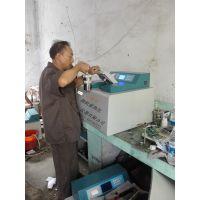 油品液粒燃料热值检测仪|测量燃油热值的机器|开平价格|甲醇柴油热值检测仪KYHW-6A型
