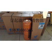 P170480唐纳森液压滤芯现货包邮