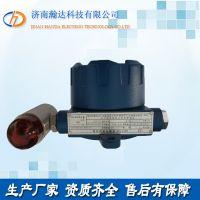 气体报警器制造商 固定式壁挂管道式泄漏检测仪器