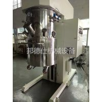 邦德仕供应广东动力混合搅拌机 导热硅胶设备 不锈钢化工设备