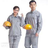 青浦区定做夏季工作服厂家