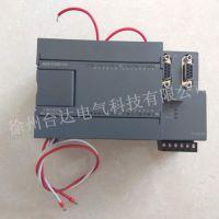 需要PLC软件电工电气成套设备找徐州台达