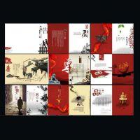 深圳画册印刷,书籍排版设计印刷,超市海报设计印刷