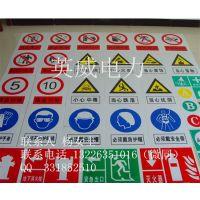 标识牌定制批发 PVC反光标识牌定制 交通标志牌生产厂家