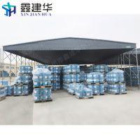 滨海区供应工厂活动雨棚大型帆布雨蓬室外伸缩推拉篷移动帐篷 布厂家