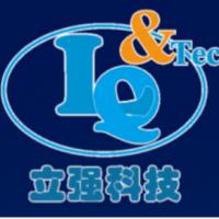 北京立强共创科技有限公司