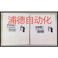 PIZZATO 安全继电器CS AR-07M024品质保证