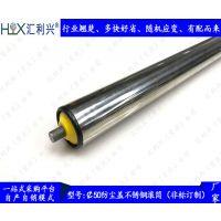 青岛无动力聚氨酯包胶滚筒6262铝型材电子厂汇利兴批发