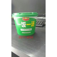 速食广西云南贵州特产五彩米加工设备 即食花米饭