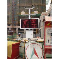 山东威海噪声扬尘在线监测仪市场价多少钱