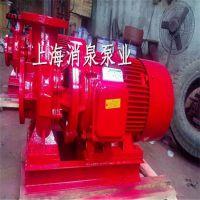 上海消泉泵业直销XBDW卧式管道yabo最新入口XBD-W5.0/55-150厂家***7.8