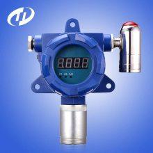 固定式过氧化氢探测器TD010-H2O2声光报警功能气体监测探头