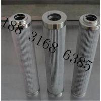 液压站英德诺曼滤芯01.E525.80G.16.S.P生产厂家