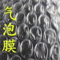 奕星包装专业生产30mm气泡膜