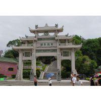 山东牌坊厂家供应花岗岩芝麻白牌坊牌楼石大门。
