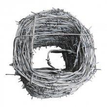 刺钢丝 包塑刺绳 刀片刺绳的价格