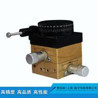 厂家直销供应微调架 手动可调平台 手动位移平台X12-50LZ