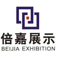 广州倍嘉展示设计有限公司