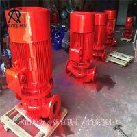 XBD5.2/20-80-200(I)立式单级离心泵 铸铁 室内消火栓泵