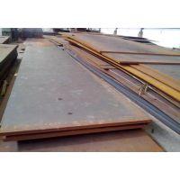 供应-EQ43船板,EQ43船用钢板《天津/直发》