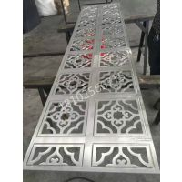 供应山东省潍坊市镔纳铝镂空镀钛屏风