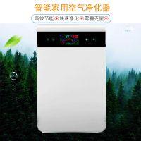 【厂家批发】室内负离子空气净化器除甲醛PM2.5商务礼品