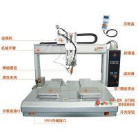 瑞德鑫直销自动化焊锡机电路板唛头6331桌面式多轴运动焊锡机包邮
