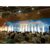 2017 第四届中国(杭州)国际电子商务博览会