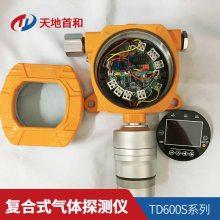 固定式乙醇报警器TD5000-SH-C2H6O_实时监测可上传数据气体监测仪_天地首和