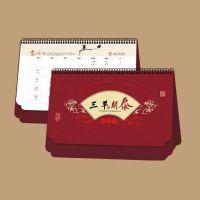 深圳厂家定制台历,专版台历挂历免费设计,外贸台挂历印刷定制