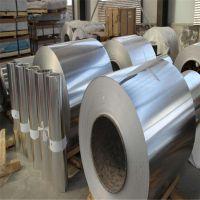 厂家直销1100 1060 5052镀镍铝带 铝片 专业电镀铝材