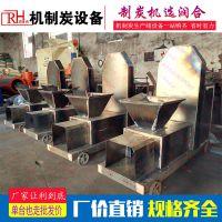 竹屑压棒机器 木炭机制棒机 竹木制碳设备 竹木加工木碳
